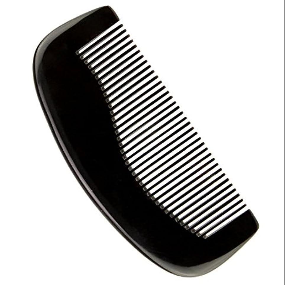 シャープ不安寮櫛型 プロも使う牛角かっさプレート 牛櫛 高級 天然 静電気 防止 美髪 粗歯 櫛型 美顔 ボディ リンパマッサージ
