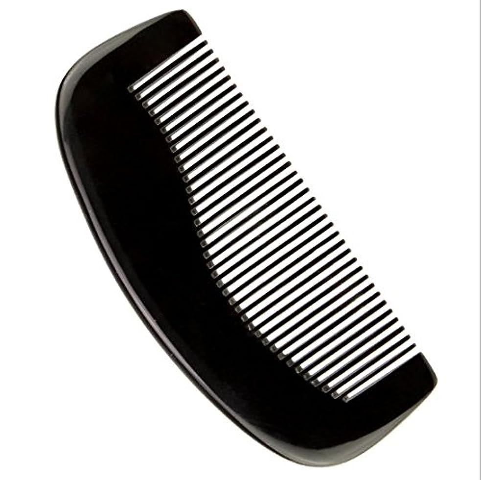 風邪をひく追い付く科学的櫛型 プロも使う牛角かっさプレート 牛櫛 高級 天然 静電気 防止 美髪 粗歯 櫛型 美顔 ボディ リンパマッサージ