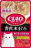 (まとめ買い)いなばペットフード CIAOパウチ 贅沢 本まぐろ まぐろ・とりささみ 35g IC-311 猫用 【×48】