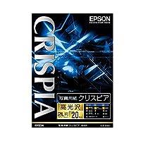 エプソン 写真用紙クリスピア 高光沢 2L判 K2L20SCKR 1冊(20枚) (×5セット)