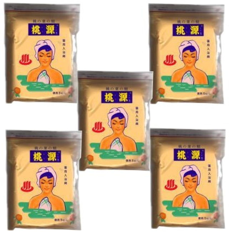 活気づく緊張する延ばす桃源S 桃の葉の精 1000g 袋入り 5袋 とうげんs
