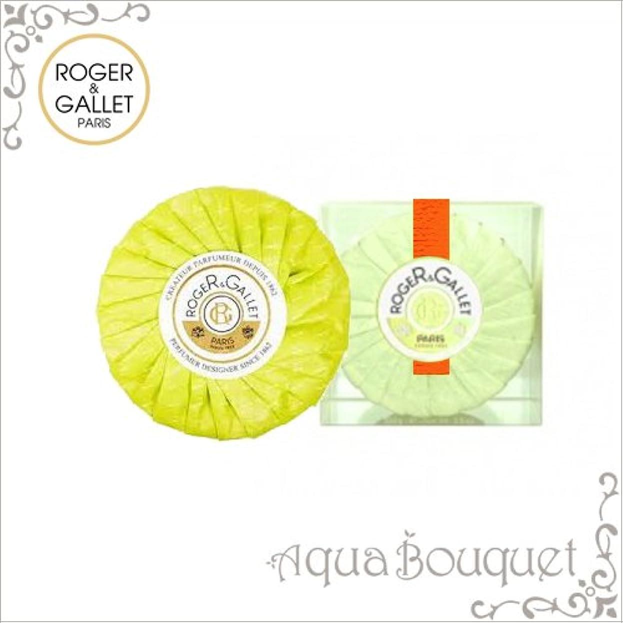 ストローお風呂を持っている特別なロジェガレ オスマンティウスパフューム 香水石鹸 100g ROGER&GALLET FLEUR D'OSMANTHUS PERFUMED SOAP [1278](プラスチック簡易ケース入り) [並行輸入品]