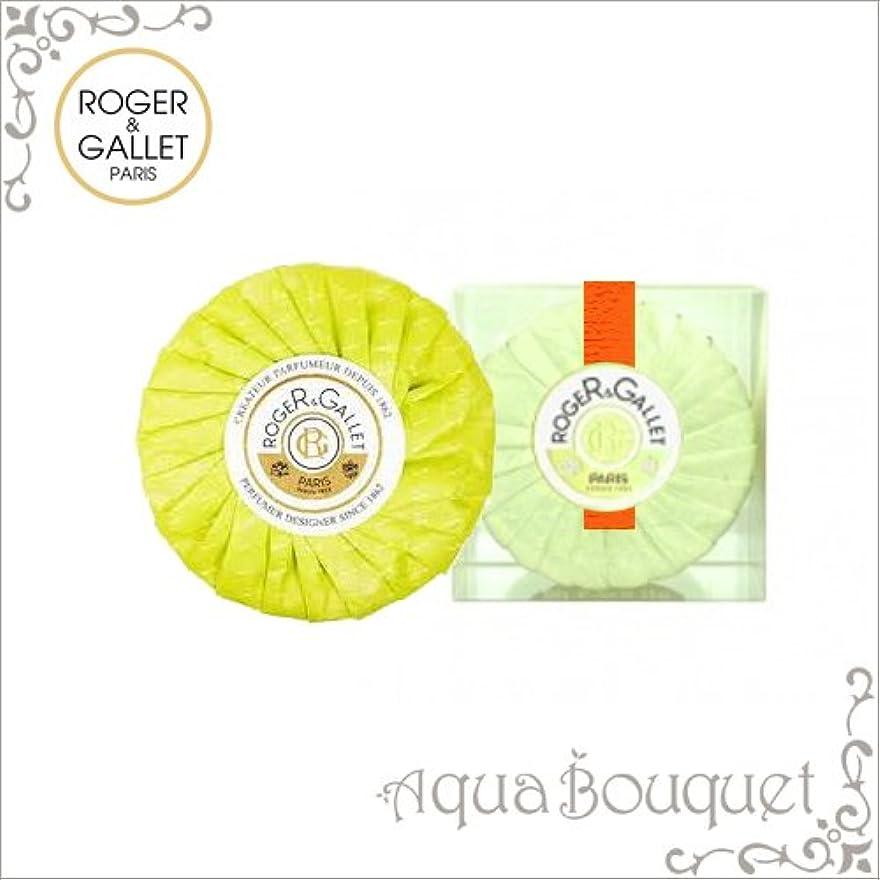酔う建てるぜいたくロジェガレ オスマンティウスパフューム 香水石鹸 100g ROGER&GALLET FLEUR D'OSMANTHUS PERFUMED SOAP [1278](プラスチック簡易ケース入り) [並行輸入品]