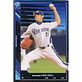 【プロ野球オーナーズリーグ】チェン 中日ドラゴンズ スター 《OWNERS LEAGUE 2011 03》ol07-088