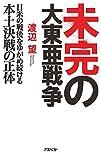11/15(水)大東19-21:00