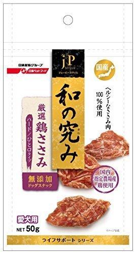日清 JPスタイル和の究み 国産鶏ささみハード ひと口タイプ 50g