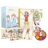 さくら荘のペットな彼女 Vol.5 [Blu-ray]