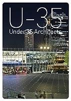 U-35 Under35 Architects exhibision 2016 35歳以下の若手建築家による建築の展覧会