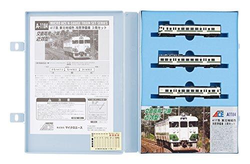 Nゲージ A1184 417系 東北地域色 冷房準備車 3両セット