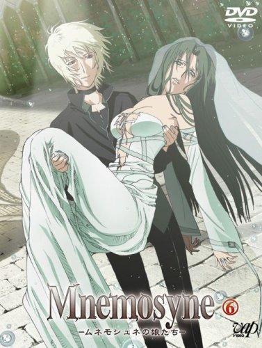 Mnemosyne -ムネモシュネの娘たち-(2008)
