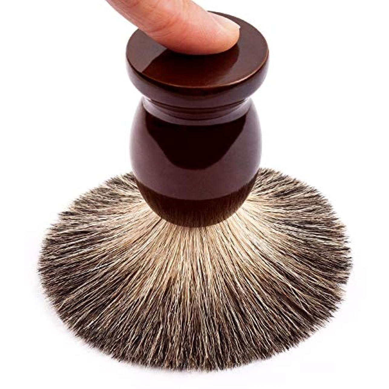 気性抵抗力があるバンジージャンプMEI1JIA マンピュアアナグマ毛シェービングブラシ、サイズ:9.9センチメートルX 4.6センチメートル
