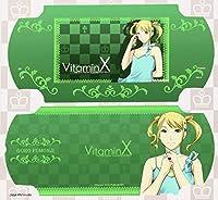 デザスキン VitaminX for PSP-3000 デザイン6 (風門寺 悟郎)