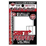 KMC カードバリアー サイドイン・パーフェクト 100枚入りパック