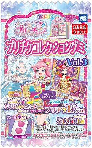 キラッとプリ☆チャン プリチケコレクショングミVol.3 20個入 食玩・キャンディ(プリチャン)