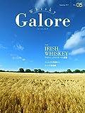 Whisky Galore(ウイスキーガロア)Vol.05 2017年11月号