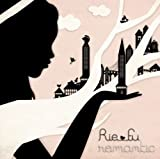 in the airplane♪Rie fuのジャケット