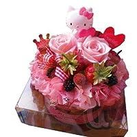 誕生日プレゼント 彼女 キティ入り 花束風 キティちゃん プリザーブドフラワー入り フラワーケーキ ケース付き ◆誕生日プレゼント・記念日の贈り物におす.