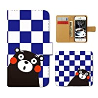 (ティアラ) Tiara Xperia Z3 SO-01G スマホケース 手帳型 ゆるキャラ 手帳ケース カバー くまモン 熊本 クマもん くまもん F0068040071303