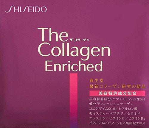 『ザ・コラーゲン エンリッチド < タブレット > V 4粒X60パック』の2枚目の画像