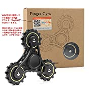 RayCue Hand Spinner Fidget Spinner ハンドスピナー 指スピナー ス...