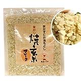 釜炒り焼き玄米フレーク 1kg
