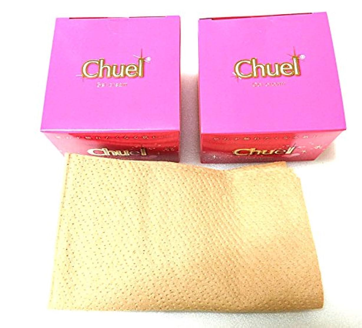健康的藤色句読点NEW Chuel(チュエル) 増量 180g 2個セット 使い捨て紙ウエス1枚付属
