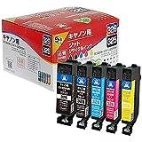 ジット キャノン(Canon)対応 リサイクル インクカートリッジ BCI-326+325/5MP 5色セット対応 JIT-C3253265P