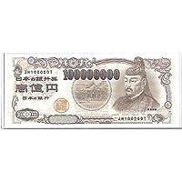 高額紙幣フェイスタオル お札タオル 菅原道真 2559