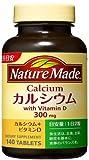 ネイチャーメイド カルシウム with ビタミンD 140粒入 製品画像