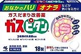 【第3類医薬品】ガスピタンa 18錠