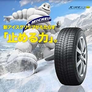 ミシュラン(MICHELIN) スタッドレスタイヤ X-ICE XI3 205/55R16 94H XL