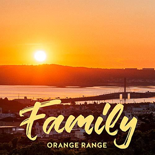 ORANGE RANGE【ZUNG ZUNG FUNKY MUSIC】歌詞の意味を解釈!アゲていこうの画像