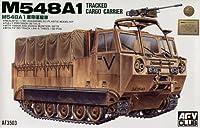 AFVクラブ 1/35 M548A1装軌式輸送車 プラモデル