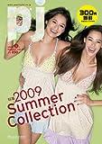 ピーチ・ジョン Vol.69 2009夏号