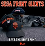 SAVE THE SEGA FRONT