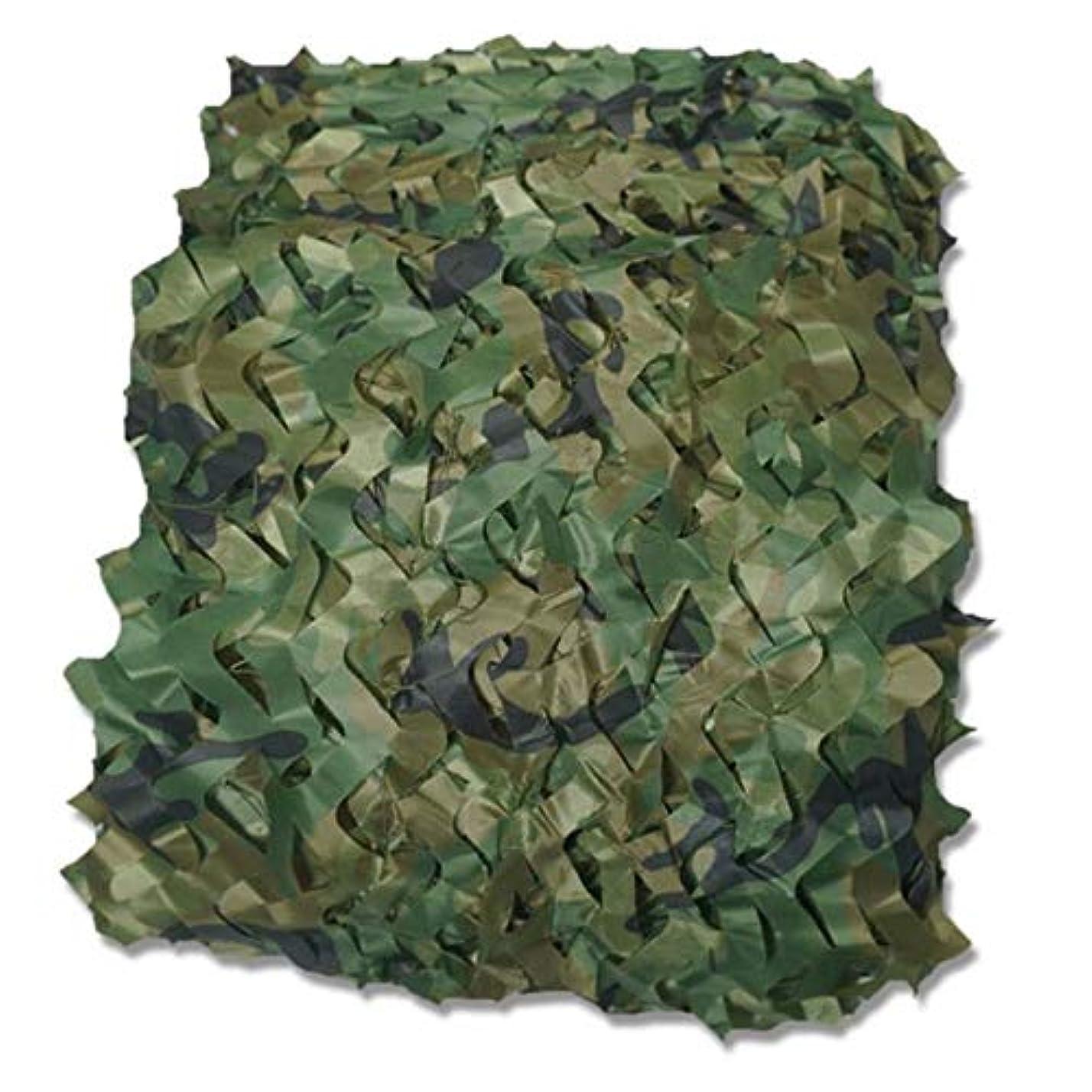 スクランブルどのくらいの頻度でブロンズDGLIYJ ジャングルカモフラージュネット2M x 3Mカモフラージュネット緑のカモフラージュカバー野獣を避けるためにキャンプ (サイズ さいず : 5x7m)