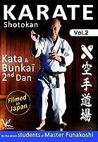 Shotokan Karate, Vol. 2: Kata And Bunkai 2nd Dan [DVD]