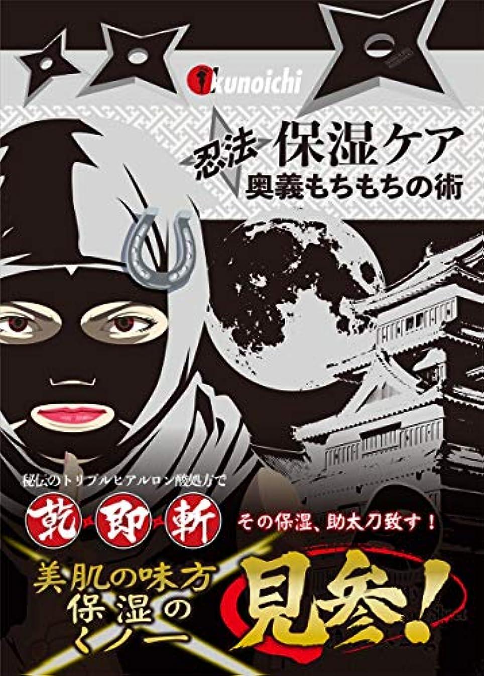 精神セブン分類するKUNOICHI(クノイチ) SNNKフェイスマスクHL フェイスパック 25g/10枚入り+おまけ1枚
