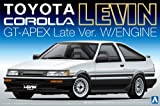 青島文化教材社 1/24 ザ・ベストカーGTシリーズ No.52 トヨタ AE86 レビンGT-APEX 後期型エンジン付 プラモデル
