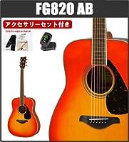 ヤマハ アコースティックギター FG820 AB オータムバースト フォークサイズ