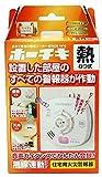 ホーチキ 【新 無線連動方式】 住宅用 火災警報器 (熱式) SS-FK-10HCT1