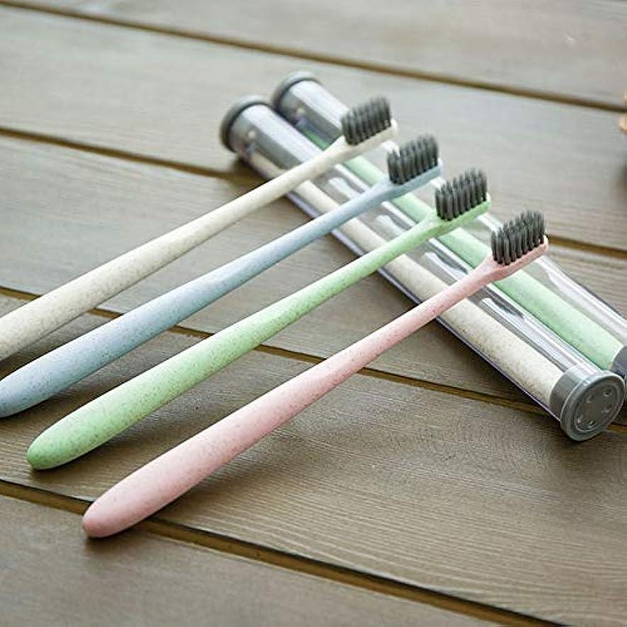 成功波ステレオタイプホームトラベル大人小麦わら歯ブラシポータブルソフト歯ブラシクリーニング歯ガードツール収納ケース付き - グリーン