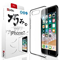 【 iPhone7 ケース ~ 薄くて軽い 】 アイフォン7ケース iPhone7 カバー スマホの美しさを魅せる【 保護フィルム 付き】 1mm OVER's 巧みシリーズ® (貼り付け3点セット)
