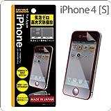 レイ・アウト iPhone4/4S 気泡ゼロ高光沢防指紋保護フィルム RT-P4F/C1