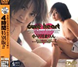 cure heart 小早川まりん [DVD] CAT-006