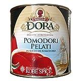 神戸スパイス ホールトマト イタリア産 2550g 1缶 Whole Tomato トマト缶 業務用