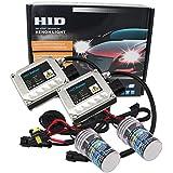 HSUN H1 HID フォグランプ ヘッドライト コンバージョンキット、35W、純正交換 瞬間起動、6000K ホワイト、1年保証