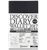 ディスカヴァー・トゥエンティワン 手帳 DIARY ディスカヴァー ダイアリー ウォレット 2017 1月始まり A5スリム ブラック