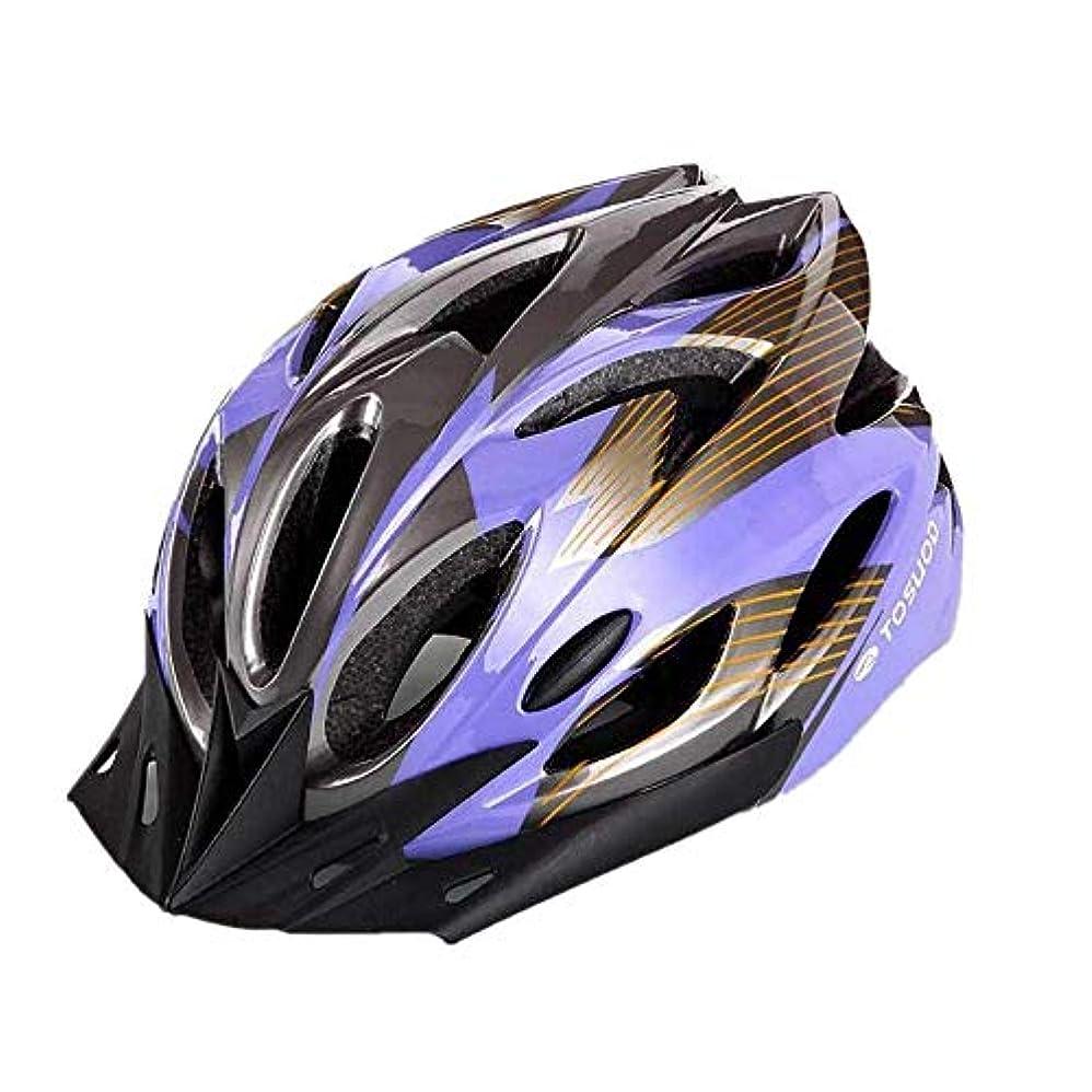 サークルシェルター写真を描くXMONY 自転車用 ヘルメット 男女兼用 超軽量 高剛性 優れた通気性 頭部保護用 大人用 サイズ調整可