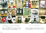 コーヒーとパン好きのための北欧ガイド (Hokuo Book) 画像